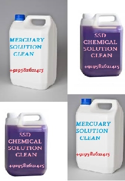SSD CHEMICAL FOR CLEANING BLACK DEFACE CURRENCY Photos by eBharatportal.com