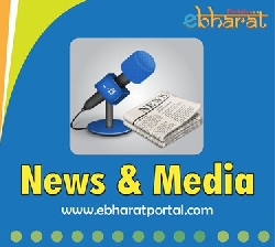 Jharkhand News Line is a Hindi news portal from Jharkhand state Photos by eBharatportal.com