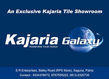 Buy Kajaria Tiles from exclusive Showroom from Patna - Kajaria Galaxy Patna Photos by eBharatportal.com