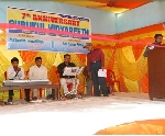 Gurukul Vidyapeeth Photos by eBharatportal.com