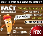 Free of Cost Computer Training Institute Franchise India