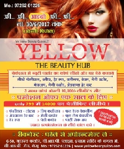 Yellow Beauty parlour and Salon Photos by eBharatportal.com