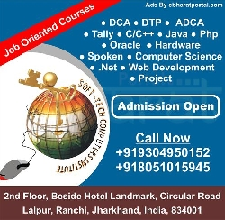 Best Computer Training Institute for DCA, DTP, ADCA, Tally, C/C++, Java, Php, Oracle, Hardware, Computer Science, Spoken English, .Net, Website Development, Project in Lalpur chowk, Ranchi, Jharkhand Photos by eBharatportal.com